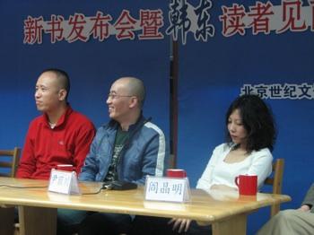 Zhu Wen, Han Dong, Yin Lichuan