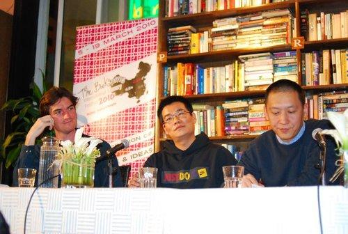 Xu Zechen and Miao Wei