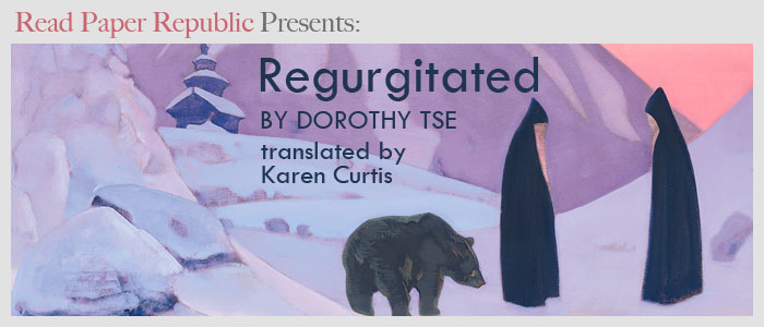 Regurgitated