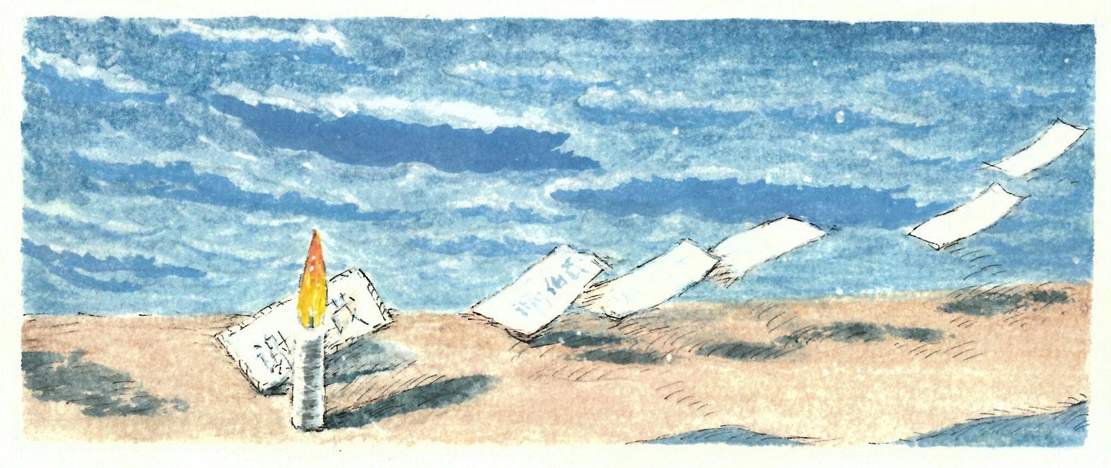 Illustration by Zhang Ruihua