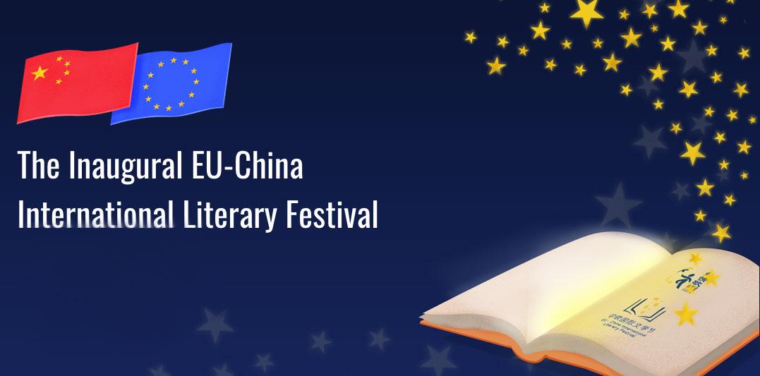 eu-china-festival.jpg