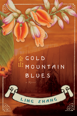 Gold Mountain Blues cover