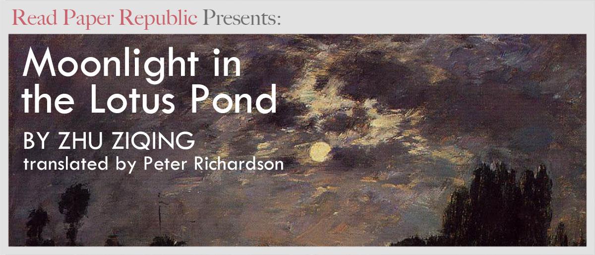 Read Paper Republic Moonlight In The Lotus Pond