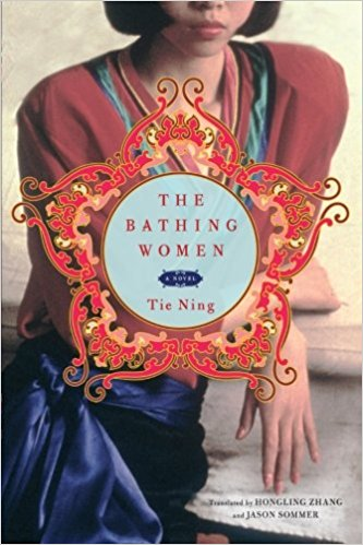 The Bathing Women cover