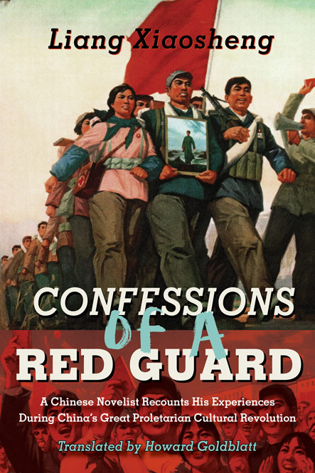 Confessions of a Red Guard cover