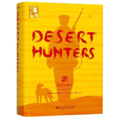 Desert Hunters cover