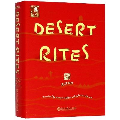 Desert Rites cover