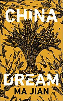 China Dream cover