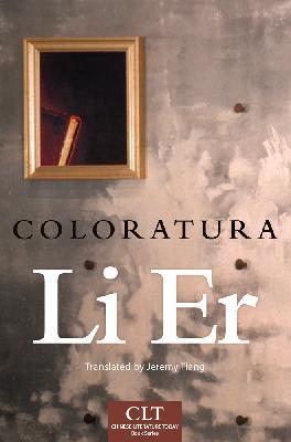 Coloratura cover