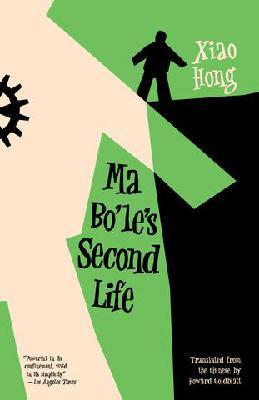Ma Bo'le's Second life cover