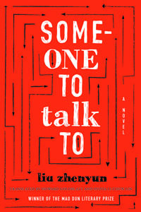 Someone to Talk To cover