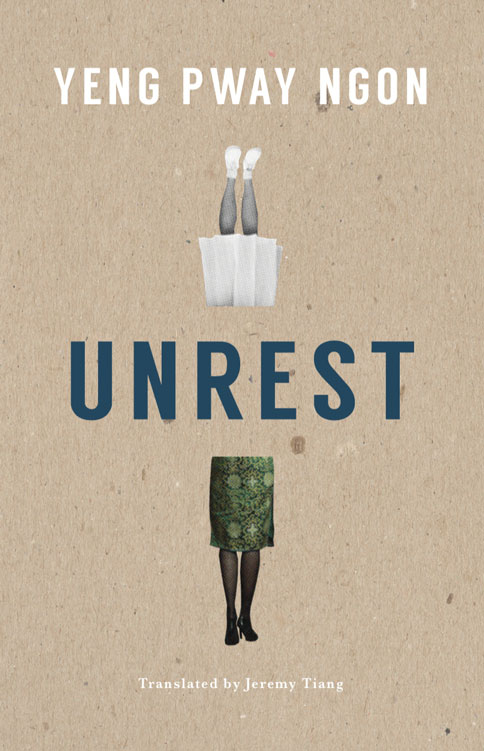 Unrest cover