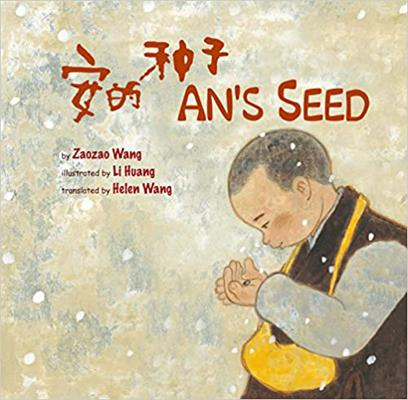 An's Seed cover