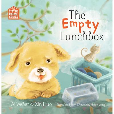The Empty Lunchbox cover