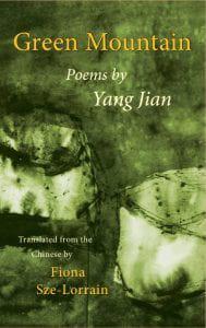 Green Mountain: Poems by Yang Jian cover