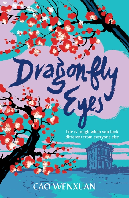 Dragonfly Eyes cover