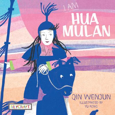 I am Hua Mulan cover