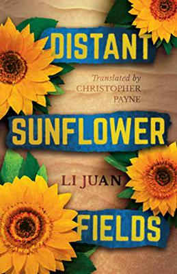 Distant Sunflower Fields cover