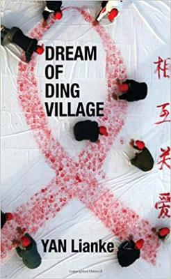 Dream of Ding Village cover