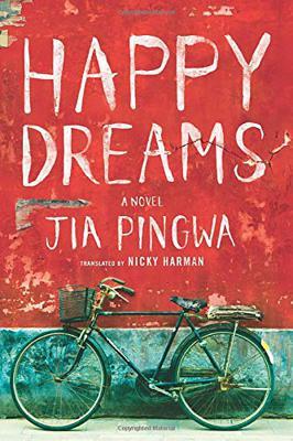 Happy Dreams cover