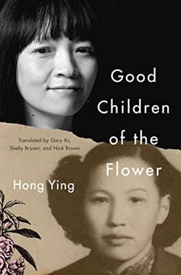 Good Children of the Flower cover