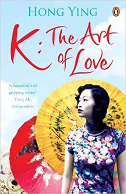 K: The Art of Love cover