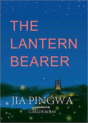 The Lantern Bearer cover
