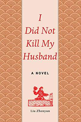 I Did Not Kill My Husband cover