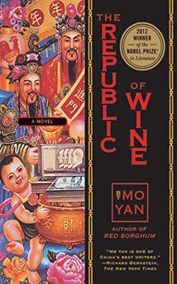 Republic of Wine cover